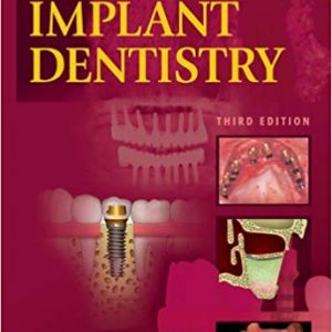 Contemporary Implant Dentistry (3rd Edition) - eBook